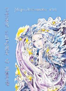 book14_new