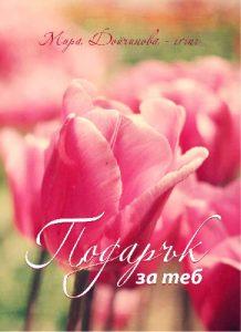 book15_new